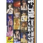 モーニング娘。/モーニング娘。Concert Tour 2006 Spring レインボーセブン 【DVD】