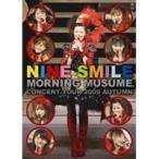 モーニング娘。 コンサートツアー 2009秋〜ナインスマ