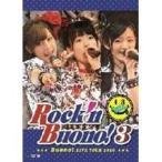 Buono! LIVE TOUR 2010 Rock'n Buono! 3 【DVD】