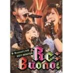Buono! LIVE 2011 WINTER Re;Buono! 【DVD】