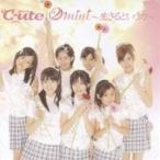 ℃-ute/2mini〜生きるという力〜 【CD】