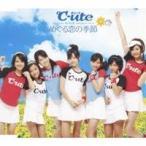 ℃-ute/めぐる恋の季節 【CD】