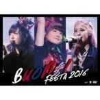 Buono!/Buono! Festa 2016 【DVD】