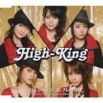 High-King/C\C(シンデレラ\コンプレックス) 【CD】