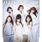 ℃-ute/EVERYDAY 絶好調!! 【CD】