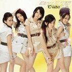 ℃-ute/ショッキング5 【CD】