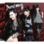 Buono!/雑草のうた 【CD】