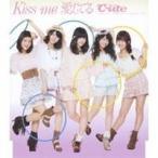 ℃-ute/Kiss me 愛してる 【CD】