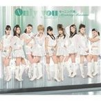 モーニング娘。/Only you 【CD】
