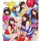℃-ute/桃色スパークリング 【CD】