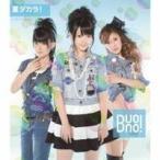 Buono!/夏ダカラ! 【CD】
