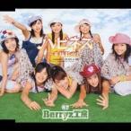 Berryz工房/ハピネス 〜幸福歓迎!〜 【CD】