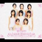 Berryz工房/スッペシャル ジェネレ〜ション 【CD】