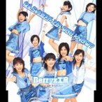 Berryz工房/なんちゅう恋をやってるぅ YOU KNOW? 【CD】