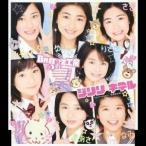 Berryz工房/ジリリ キテル 【CD】