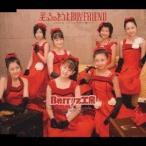 Berryz工房/笑っちゃおうよ BOYFRIEND 【CD】