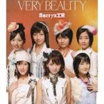 Berryz工房/VERY BEAUTY 【CD】