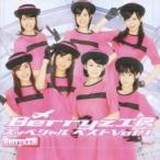 Berryz工房/Berryz工房 スッペシャル ベスト Vol.1 【CD】