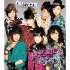 Berryz工房/抱きしめて 抱きしめて 【CD】