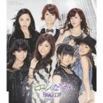 Berryz工房/ヒロインになろうか! 【CD】