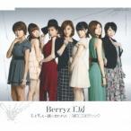 Berryz工房/もっとずっと一緒に居たかった/ROCKエロティック 【CD】
