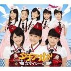 スマイレージ/タチアガール 【CD】