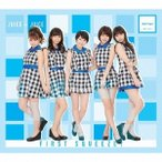 Juice=Juice/First Squeeze!《通常盤》 【CD】