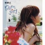 meg/room girl 【CD】