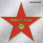 スターダスト☆レビュー/Red Stardust 【CD】