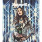 Superfly/恋する瞳は美しい/やさしい気持ちで 【CD】