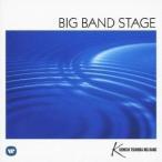 ���ķ��ӥå��Х�ɡ�BIG BAND STAGE ��ᴤ�ӥå��Х�ɥ�����ɡ� ��CD��