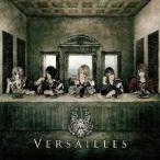 ヴェルサイユ/Versailles 【CD】