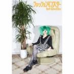 きゃりーぱみゅぱみゅ/ファッションモンスター (初回限定) 【CD】