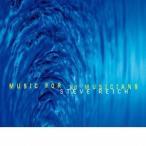 スティーヴ・ライヒ&ミュージシャンズ/スティーヴ・ライヒ:18人の音楽家のための音楽 【CD】
