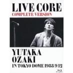 LIVE CORE 完全版   YUTAKA OZAKI IN TOKYO DOME 1988 9 12  Blu-ray