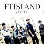 FTISLAND/シアワセオリー《初回盤A》 (初回限定) 【CD+DVD】