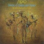 (ワールド・ミュージック)/≪メキシコ≫チャパスとオアハカの祭り 【CD】画像