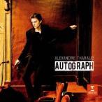 アレクサンドル・タロー/オートグラフ 〜アンコール・コレクション 【CD】