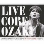 尾崎豊/LIVE CORE LIMITED VERSION YUTAKA OZA