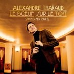 アレクサンドル・タロー/屋根の上の牛 〜1920年代のスウィンギング・パリ 【CD】