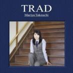 竹内まりや/TRAD (初回限定) 【CD+DVD】