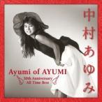 中村あゆみ/中村あゆみ ベスト Ayumi of AYUMI 30th Anniversary All Time Best 【CD】