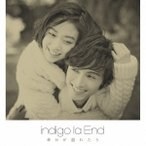 indigo la End/幸せが溢れたら《通常盤》 【CD】