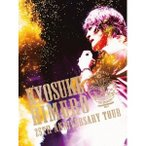 KYOSUKE HIMURO 25th Anniversary TOUR GREATEST ANTHOLOGY-NAKED- FINAL DESTINATION DAY-01/Blu-ray Disc/WPZL-90058