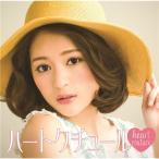 chay/ハートクチュール 【CD】