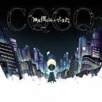 神様/CQCQ《通常盤》 【CD】