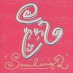 槇原敬之/SMILING 2 【CD】