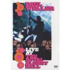 ライヴ アット ザ ロイヤル アルバート ホール DVD WPBR-95048
