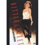ビター スウィート 1985サマー ツアー  5.1 version   DVD