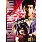 バスケットボール・トライブ DVD-BOX I 【DVD】